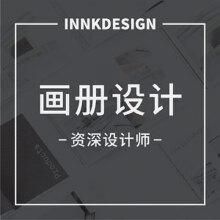 威客服务:[100010] 画册设计(资深设计师)