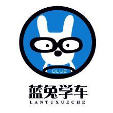 蓝兔学车logo设计
