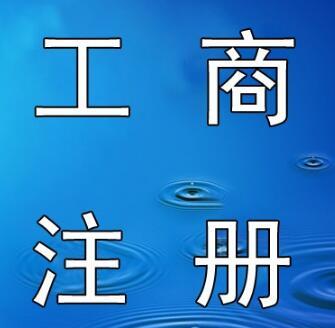 """云南各地陆续颁出""""企业登记全程电子化""""营业执照"""