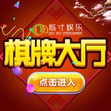 棋牌游戏开发商,游戏大厅开发,手机游戏,扑克游戏开发
