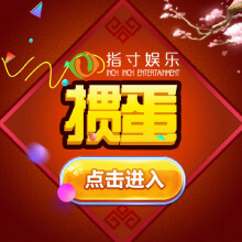 威客服务:[100152] 掼蛋、房卡掼蛋、淮安掼蛋、江苏跑得快、升级玩法、掼蛋扑克游戏