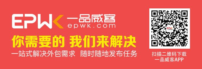 桂林工业设计大赛高额奖金等你来瓜分!