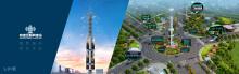 城市智慧平台