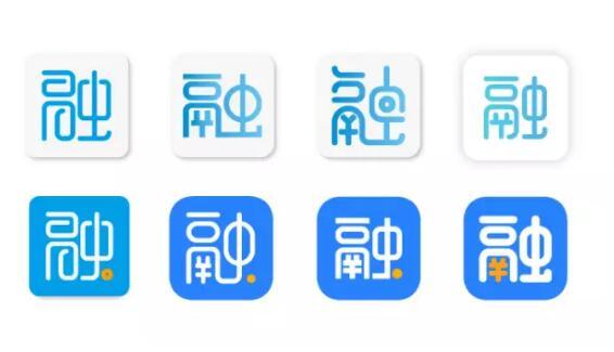 字体UI设计,这一篇就够了