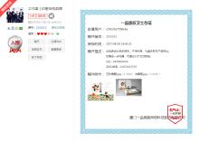 """""""一味同心""""五彩锦鲤饼 礼盒"""
