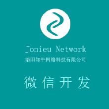 威客服务:[100154] 微信开发
