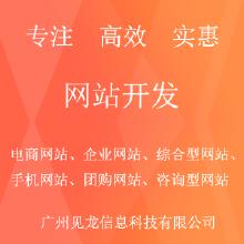 威客服务:[100286] 网站开发
