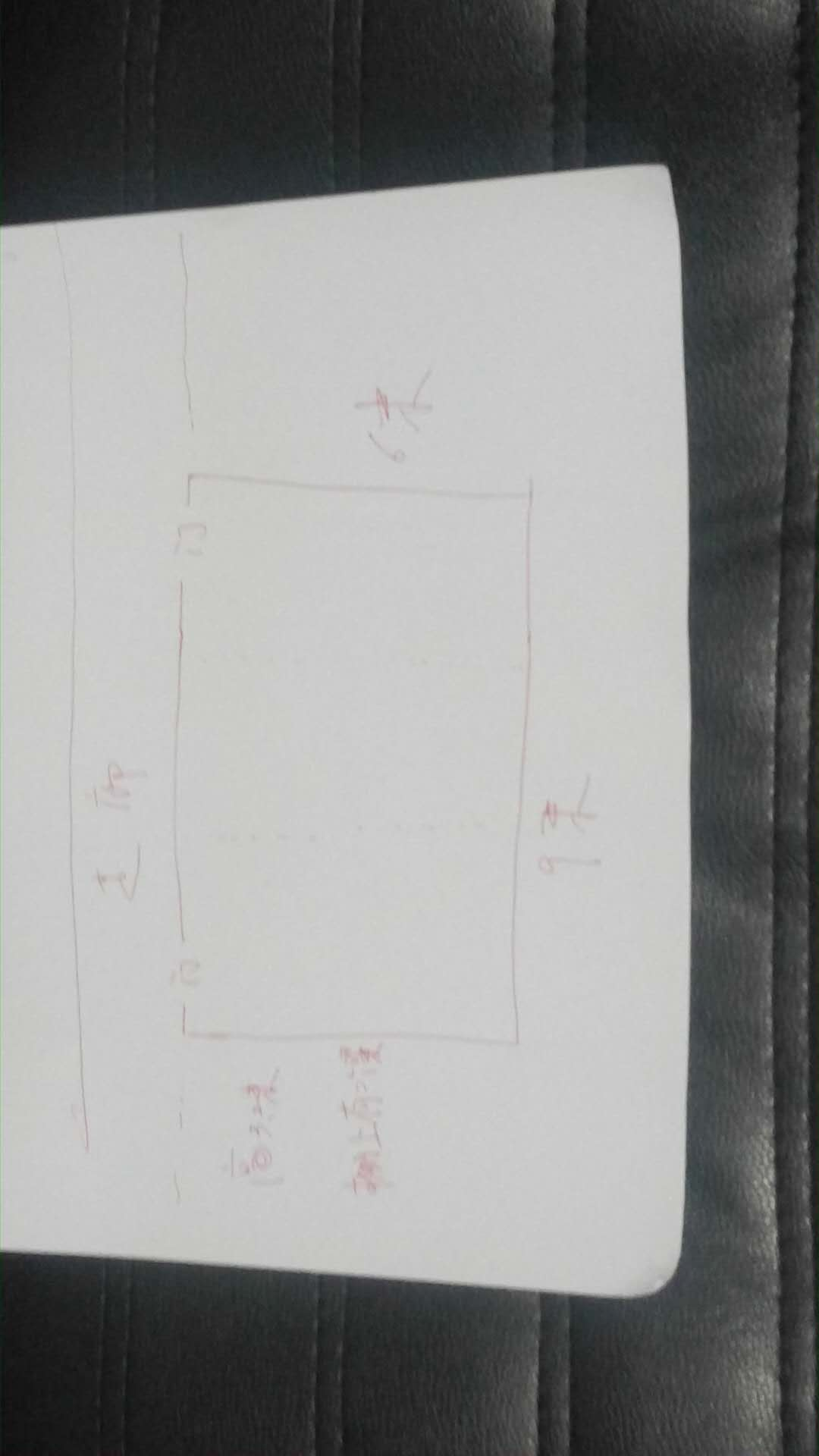 吉林省洮南市教育局_洮南市公安局禁毒教育展厅项目(策划方案设计)