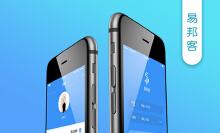 易邦客协同办公app