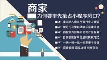 威客服务:[100470] 微信小程序定制开发