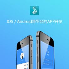 威客服务:[100539] app开发