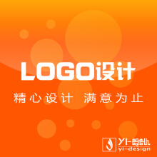 威客服务:[16872] yi-设计品牌策划机构