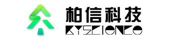 北京柏信科技有限公司