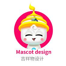 威客服务:[100854] IP卡通形象吉祥物设计卡通形象设计微信表情包立体风格