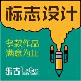 标志设计/logo设计/产品LOGO/徽标设计/企业标志设计/餐饮logo/文化logo