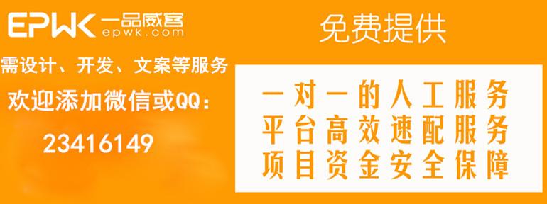 中国海洋大学第三届3D打印设计大赛颁奖仪式举行