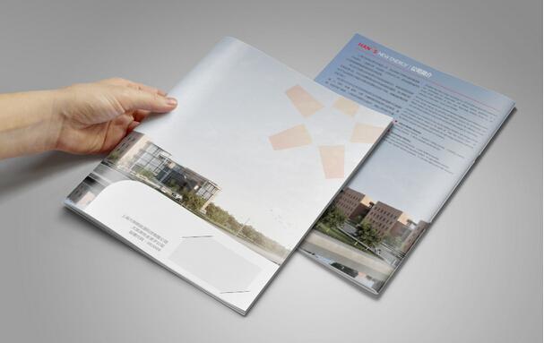 企业宣传画册设计的重点在哪里?