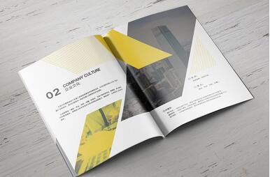 互联网时代,为何还需要企业画册设计