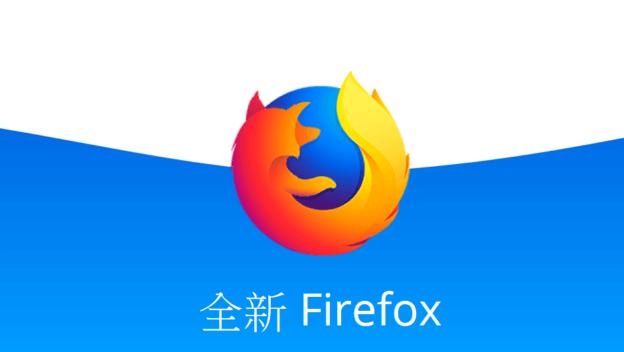 2017-11-15-New-Firefox-624x352