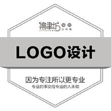 威客服务:[75132] LOGO设计 商标设计【基础版】2款初稿