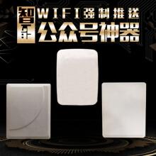 威客服务:[101018] WIFI强制推送公众号神器