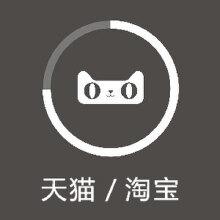 威客服务:[101404] 天猫 / 淘宝 / 装修设计