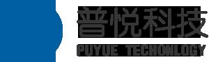 杭州普悦科技有限公司