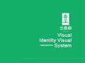 企业VI视觉导视系统设计