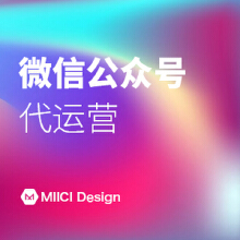 威客服务:[101510] 微信开发公众号平台微信小程序分销H5商城功能官网定制开发