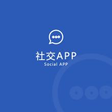 威客服务:[101552] 聊天APP开发,社交APP,交友APP,即时通讯APP软件开发