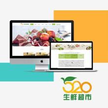 520生鲜官方网站