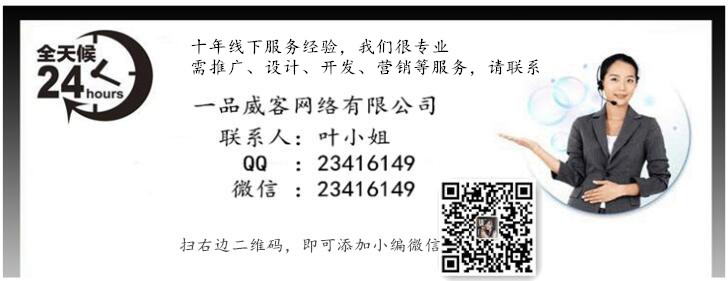 全系统新闻宣传、舆情管理和网站建设管理工作培训班在山东济南举行