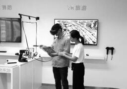 布局新经济 厦门火炬高新区引进人工智能领军企业
