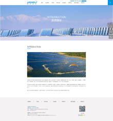 展宇光伏,光伏产品,光伏网站,光伏制造公司网站建设,太阳能光伏网,光伏太阳能