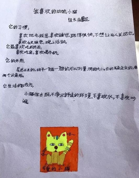 科普| 中国各省(直辖市,自治区)的动物名片