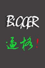 logo,海报等平面设计