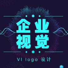 威客服务:[101863] 企业公司VI设计|企业公司logo设计|企业公司logo与VI升级优化