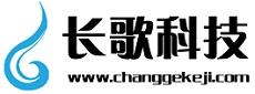 青岛长歌网络科技有限公司