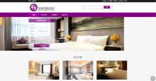 o2o酒店网站案例