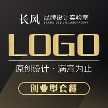 创业型标志设计