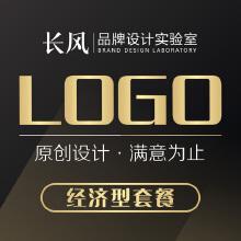 经济型LOGO设计