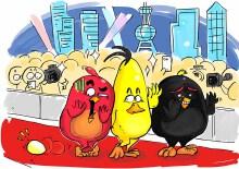 愤怒的小鸟插图