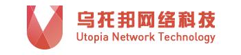 西安乌托邦网络科技有限公司