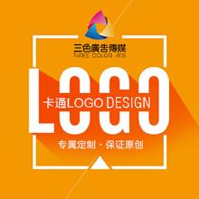 【LOGO设计】餐饮娱乐企业logo商标标志设计