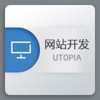 威客服务:[102229] 承接网站开发,前端
