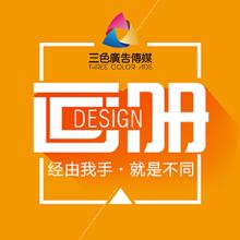 【画册设计】海报画册设计宣传册宣传单设计产品宣传传单企业画册