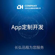 威客服务:[102203] App定制开发