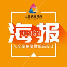 威客服务:[102351] 【海报设计】新品上市食品饮料餐饮企业宣传海报设计