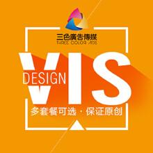 【VI设计】餐饮酒店休闲娱乐vi形象系统设计si企业定制vi设计
