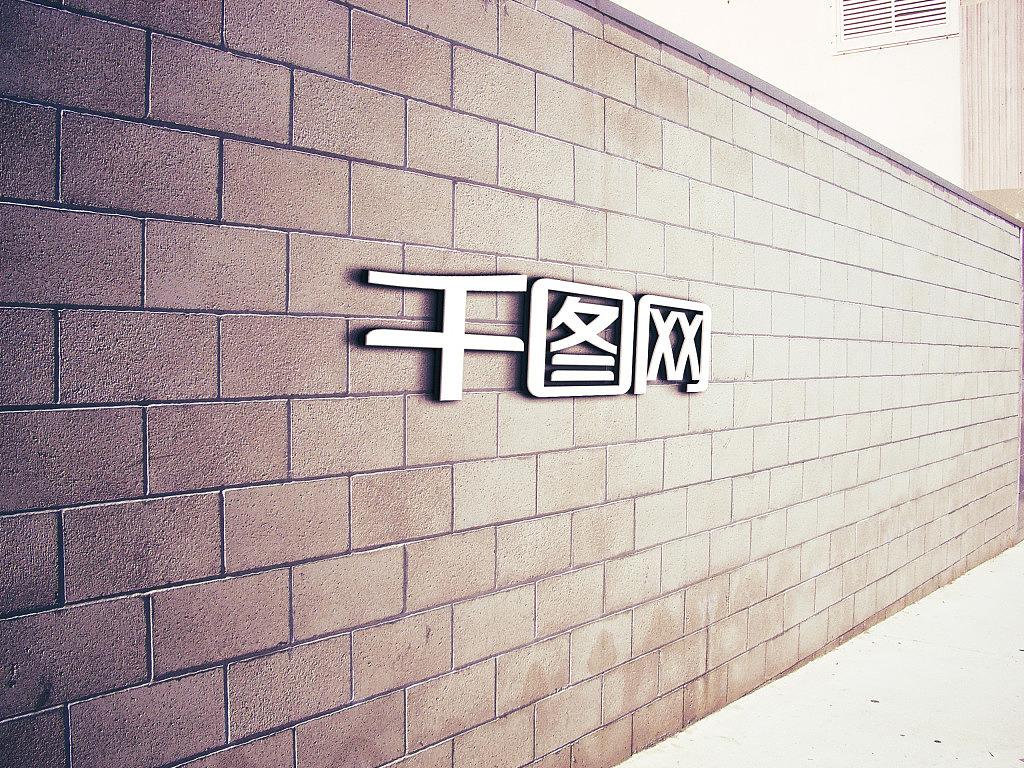 logo展示背景素材